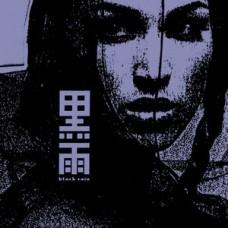 Black Rain : Dark Pool (Vinyl) (Techno)