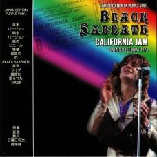 Black Sabbath : California Jam Ontario Speedway 1974-P (Vinyl) (General)
