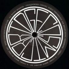 "Margari's Kid : Init 1 Ep (12"" Vinyl) (Grime)"
