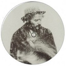 "Satori : Imani's Dress (12"" Vinyl) (Techno)"