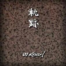 Dj Krush : Kiseki (2LP) (Vinyl) (Rap and Hip Hop)
