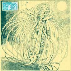 Lo Kindre : Chlorophytum (Vinyl EPs) (Dubstep)