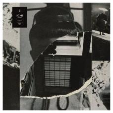 "Kotei : Ichi Ep (12"" Vinyl) (Dubstep)"