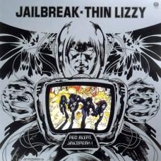 Thin Lizzy : Jailbreak (Vinyl) (General)