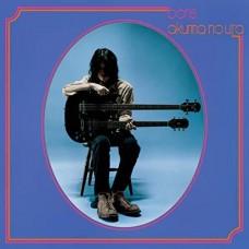 Boris : Akuma No Uta (Vinyl) (Heavy Metal)