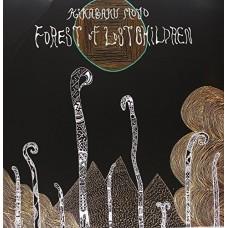 Kikagaku Moyo : Forest Of Lost Children (Vinyl) (General)