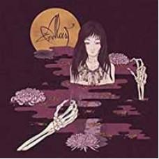 Alcest : Kodama (Vinyl) (Heavy Metal)