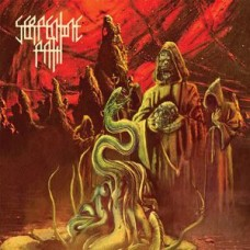 Serpentine Path : Emanations (Vinyl) (Heavy Metal)
