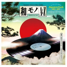 Various Artists : Wamono A to Z Vol. Ii-Japanese Funk 19 (Vinyl) (Funk and Soul)