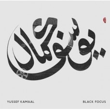Yuseef Kamaal : Black Focus (CD) (Jazz)