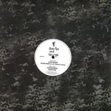 """Jeanga and George : E.R.B (12 Vinyl) (House)"""""""