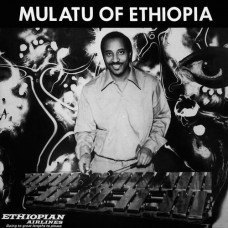 Astatke Mulatu : Mulatu Of Ethiopia (Vinyl) (World Music)