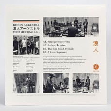 Arkestra Ronin : First Meeting (12 Vinyl) (Nu Jazz / Broken Beat)""
