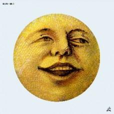 Ball Park Music : Ball Park Music (Vinyl) (General)