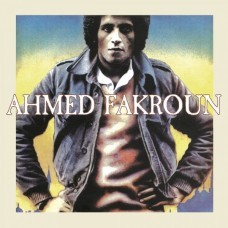 "Ahmed Fakroun : Nisyan /// La-Ya-Nob (7 Single) (Funk and Soul)"""