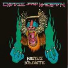 Hiatus Kaiyote : Choose Your Weapon (Vinyl) (Funk and Soul)
