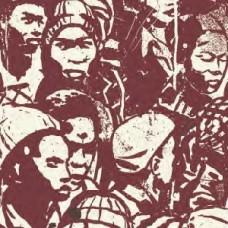 Mccraven Makaya : Universal Beings EandF Sides (2LP) (Vinyl) (Jazz)