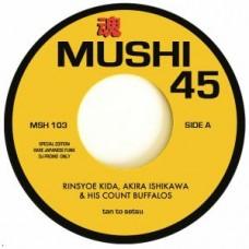 """Rinsyoe Kida / Akira Ishikawa and His Coun : Tan To Setsu // Jongara Bushi (Ltd) (7 Single) (Funk and Soul)"""""""