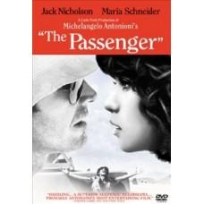 Binding Carly : Passenger (CD) (Sale Stock)